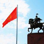 День государственного языка в Кыргызстане