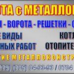 metalservice.infomir.kg