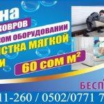 volnakovrov.infomir.kg