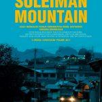 На фестивале кинодебютов в Омске победил фильм «Сулейман гора», снятый в Кыргызстане
