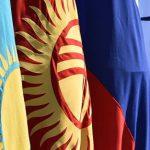 Какие товары Кыргызстан поставляет в Россию и Казахстан?