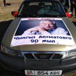В Таласе проходит соревнование по кок-бору в честь 90-летия Ч.Айтматова, где главным призом является автомобиль