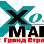 Добро пожаловать на официальный сайт магазина строительных материалов в Бишкеке «ХОЗМАГ».