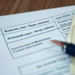 Как найти утерянные документы в бюро находок Кыргызстана