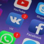 Цукерберг объединит мессенджеры WhatsApp, Instagram и Facebook — СМИ