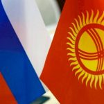 Почти на $ 1,5 млрд подписано соглашений на российско-кыргызской конференции