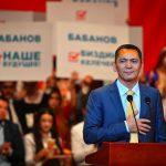Интервью экс-кандидата в президенты Кыргызстана Омурбека Бабанова. Полная версия
