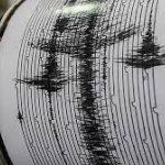 В Кыргызстане произошло землетрясение силой 4 балла