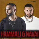 14 июня HammAli & Navai в Асанбай центре!  Большой концерт