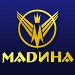 Торговый комплекс «МАДИНА»