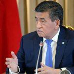 Жээнбеков призвал банкиров выдавать доступные кредиты гражданам