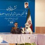 Иран в четыре раза увеличил степень обогащения урана