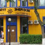Света не будет на 39 улицах Бишкека — график отключений на 22 мая