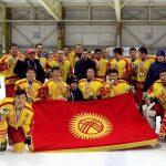 Суйунчу! Кыргызстан впервые в истории попал на Чемпионат мира по хоккею