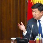 Ряд убыточных госпредприятий в Кыргызстане назвал Абылгазиев