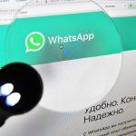 Работать с WhatsApp на компьютере будет проще — почему