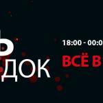 НОЧЬ СКИДОК! 2 августа, с 18:00 до 00:00 в «Sulpak»