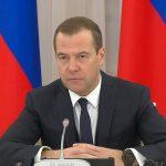Дмитрий Медведев прилетит на Иссык-Куль — для чего