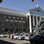 Есть жалобы или предложения акимиатам Бишкека? Номера, адреса и почта