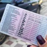 Новые водительские права в Кыргызстане начнут выдавать в декабре