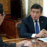 Цифровизация в Кыргызстане: особый упор сделают на сферу образования и здравоохранения