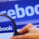 Facebook вводит запрет на рекламу медицинских масок и дезинфицирующих средств для рук