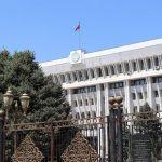 Жогорку Кенеш сегодня рассмотрит вопрос о введении режима ЧП в Кыргызстане