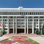 Стало известно, какую помощь запросил Бишкек у Москвы