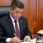 Президент подписал указ о продлении чрезвычайного положения до 30 апреля