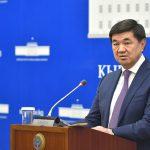 Когда в Кыргызстане завершится карантин — комментарий премьера