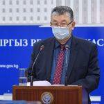Примем меры по облегчению эпидемиологических требований — Минздрав КР