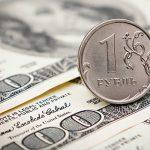 Рубль укрепляется по отношению к доллару — это важно для Кыргызстана
