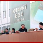 Ким Чен Ын появился на публике