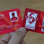 Возобновилась выдача красных карт «Тулпар» для льготников. Где их получить?
