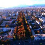 Какая погода будет в Кыргызстане 4 ноября