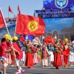 Казахстанцы в марте отдохнут 12 дней. А сколько кыргызстанцы?