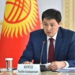 Марипов поручил разработать план мероприятий по искоренению коррупции в энергосекторе