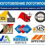 Создание логотипа на заказ в Бишкеке