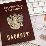 В 2021 году кыргызстанцы получили рекордное за последние пять лет количество паспортов РФ