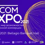 В Бишкеке пройдет I форум по электронной коммерции e-Commerce EXPO — 2021